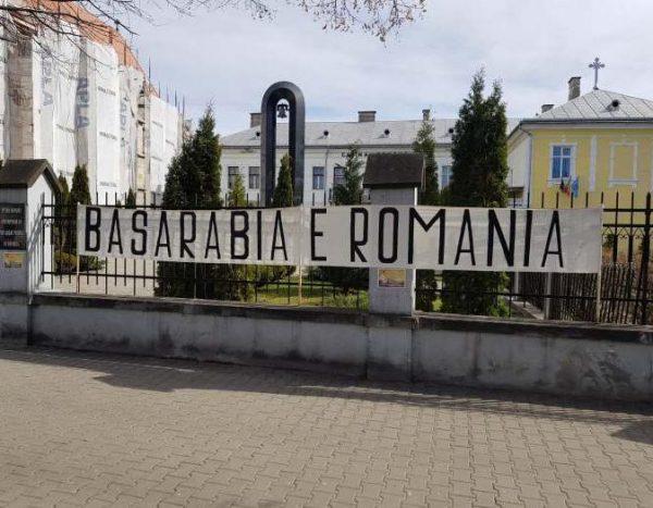 Ziua-nirii-cu-Bsarabia