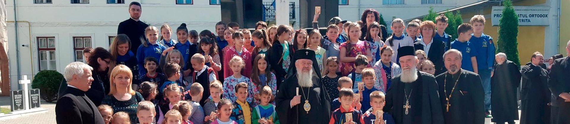 Protopopiatul Ortodox Român Bistrița